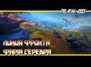 World of Tanks ЛФ
