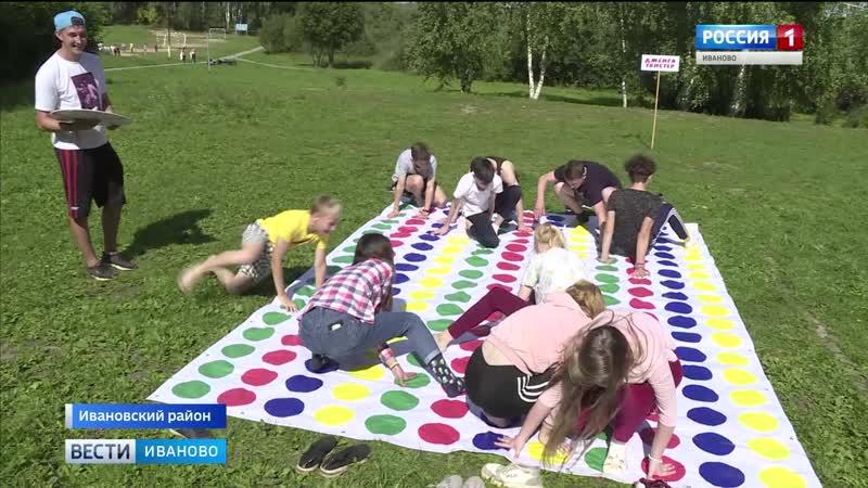 В Ивановской области прошел фестиваль загородных лагерей