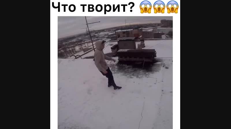 идиот