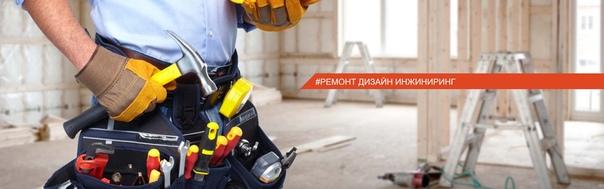 Нужен специалист по ремонту или дизайну
