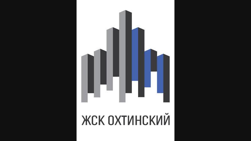 Собрание ЖСК Охтинский Вопрос Ответ