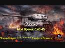 Качаем Чаффи Собираем денежку на RESIDENT EVIL 2 REMAKE WoT Blitz 16