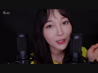 ASMR video by Amy Korean+English. Расслабляюще-возбуждающие слова  от кореянки на англ и корейском языках