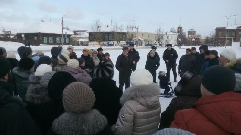 Красноуфимцы протестовали против строительства мусорного завода