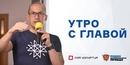 Александр Бречалов фото #3