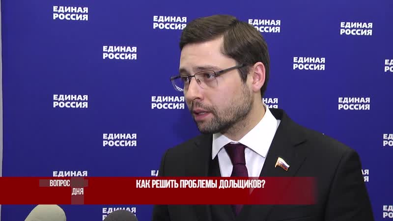 Александр Якубовский о застройщиках