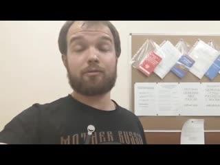 Алексей Миняйло и видео из ОВД