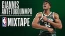 Giannis Antetokounmpo's 2018 19 NBA MVP Mixtape NBANews NBA Bucks GiannisAntetokounmpo