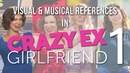 Visual Musical References in Crazy Ex Girlfriend (Season 1)