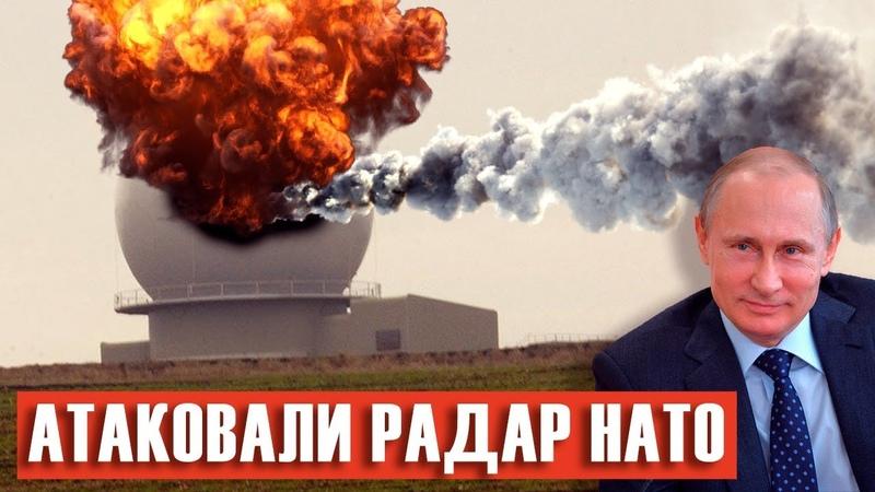 РУССКИЕ ПИЛОТЫ СОВЕРШИЛИ ОТВЕТНЫЙ ВИЗИТ В ЕВРОПУ!