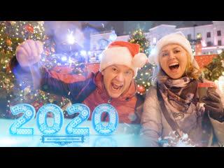 Путешествие в Рождество. Москва встречает Новый год.