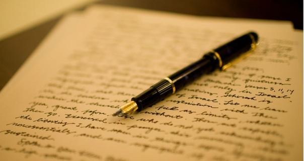 Письмо тебе. Здравствуй! Я долго решалась написать тебе это письмо, начинала, а затем откладывала его на потом. Не знаю - поймешь ты меня или нет, но все же я решила, что должна рассказать тебе