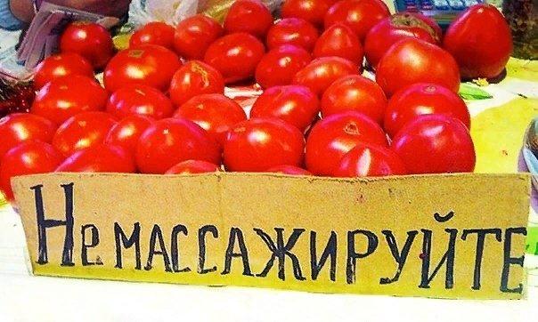 Так говорят в Одессе. Одесса особенный город. Об уникальном юморе и знаменитом сленге его жителей складывают легенды, пишут книги и снимают фильмы. Некоторые лингвисты даже выделяют так