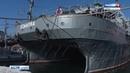 Старейшее судно ВМФ России Коммуна готовится встать в строй ЧФ