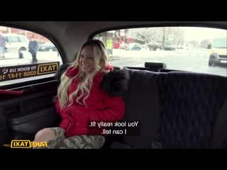 FakeTaxi: Jennifer Amilton - pickup and fucked girl in car (porno,sex,cumshot,couples,facial,tits,money,blonde,suck,tits,sperm)