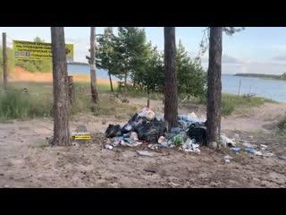 Наш подписчик рассказал о кучах мусора в селе Боровое, на берегу Обского водохранилища.