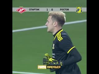 1-0 Резиуан Мирзов 50' Спартак - Ростов Кубок Париматч Премьер