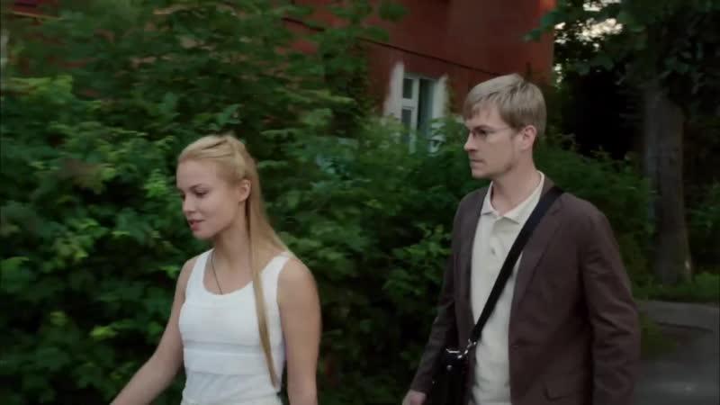 Соблазн 2014 (мелодрама). 1-5 серии из 16 HD