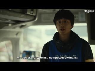 FSG Magicians Живи | And, Live 1 серия (рус.суб)