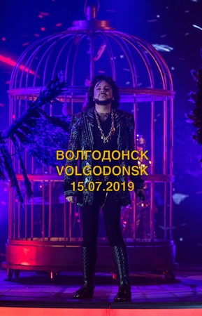 Филипп Киркоров on Instagram Вот таким вот ярким Концертом и Премьерой Шоу ЦВЕТ НАСТРОЕНИЯ мы встретили середину Лета 2019 Спасибо замечате