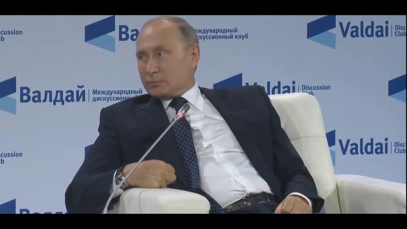 Путин- РУССКИЙ НАЦИОНАЛИСТ (ВСЕ ЦИТАТЫ)