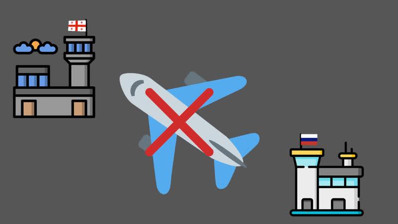 Число туристов в Грузии выросло несмотря на запрет авиасообщения с Россией