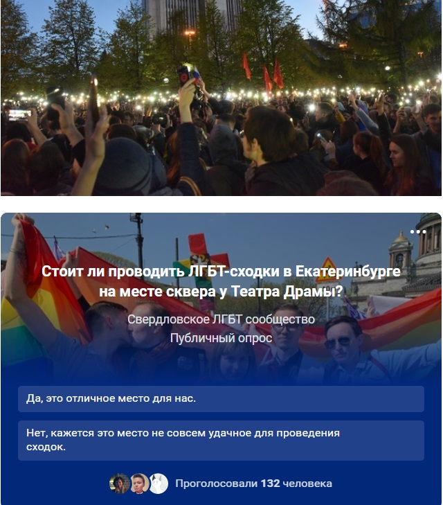Гомосексуализм и социализм AQJnMit_QNo