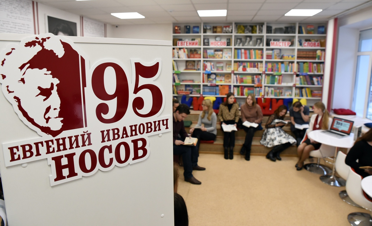 В Курске появилась библиотека будущего