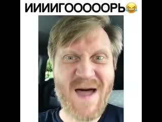 Рожков Уральский пельмень- Ииигооорь!!! Игорь!!!Молочамба так держать, бабушка