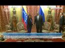 Рабочий завтрак С В Лаврова с Исполнительным вице президентом Венесуэлы Д Родригес