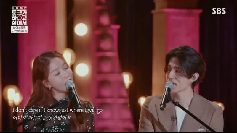 La La Land City of Stars BoA Lee Dong Wook Cover