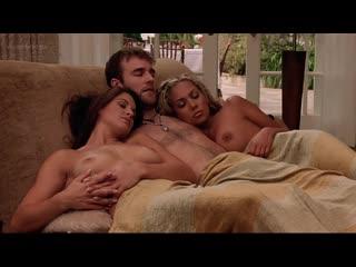 Pigtail girls having anal sex
