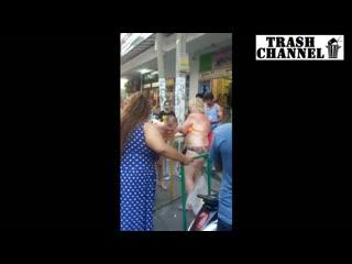 Расеянство в Таиланде