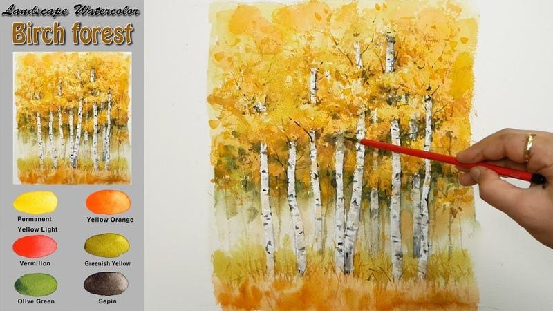 Landscape watercolor - Birch forest autumn(wet-in-wet. Arches rough)NAMIL ART