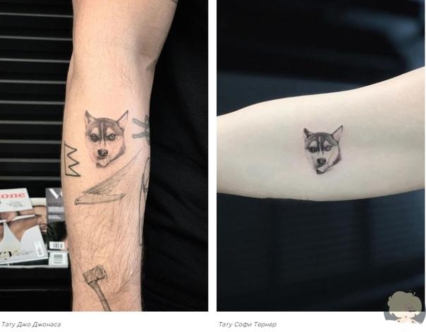 Софи Тернер и Джо Джонас сделали татуировки в память о друге