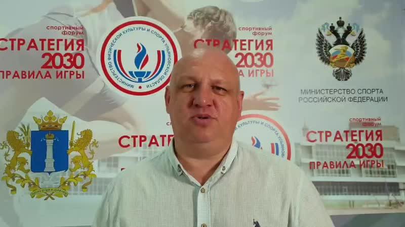 день физкультурника поздравление единая россия основные принципы