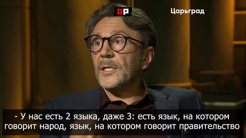 С этими словами русский народ вошел в Берлин : Шнуров призвал разрешить мат для сохранения страны