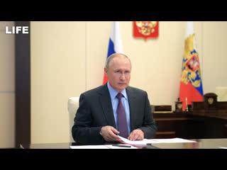 Путин проверяет, как работает стройотрасль во время пандемии