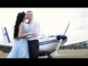 Игорь и Алена воздушное Love Story