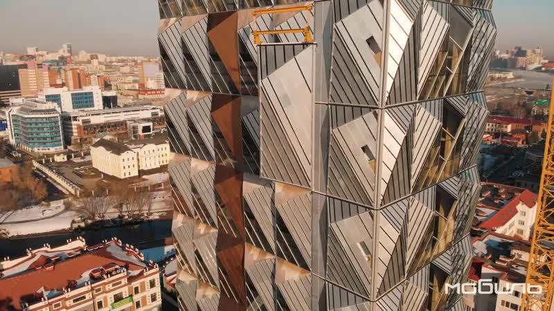 В Екатеринбурге достроили небоскрёб по проекту архитектурного бюро Нормана Фостера