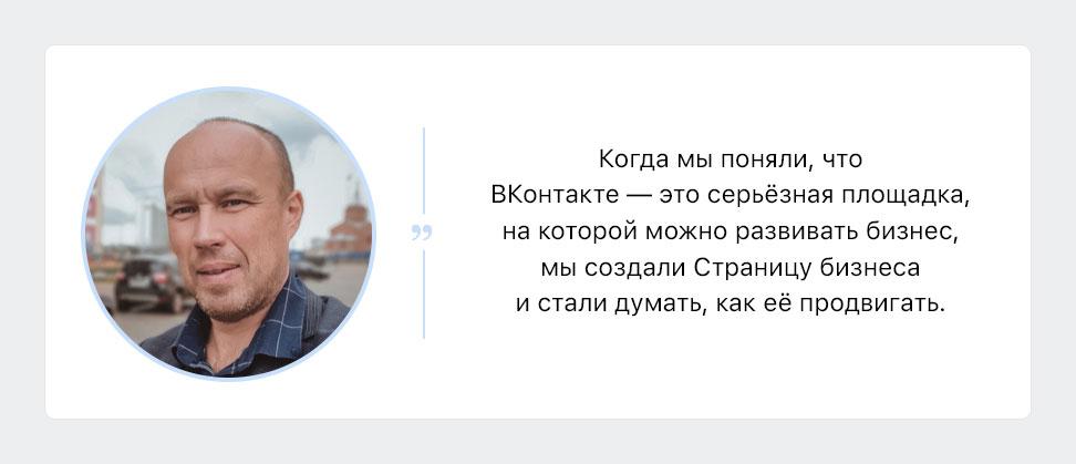 История успеха фабрики мебели «Сава»: как реклама ВКонтакте помогла увеличить продажи в 2 раза, изображение №2
