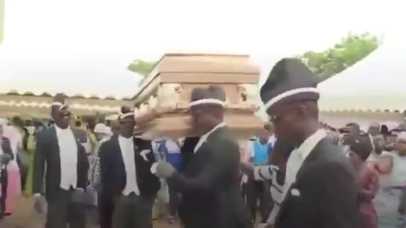 Негры с гробом танцуют Мем Africans dance with a coffin Африка
