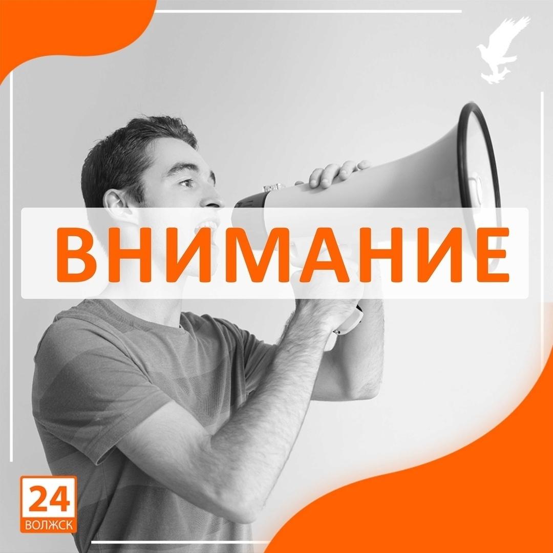 """Отключение электроэнергии в мкрн """"Русская Луговая"""""""
