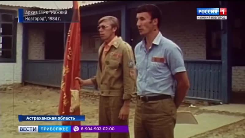 Как горьковчане собирали арбузы. 1984г. «Вести-Приволжье»