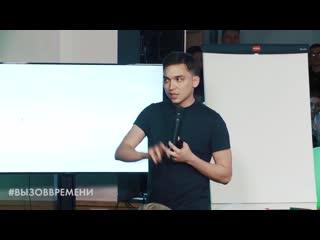 Как начать действовать Мастер-класс Петра Осипова