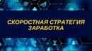 Лучший способ заработка криптовалют Криптохендс маркетинг CryptoHands Хайп 2019 года