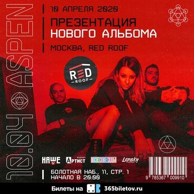 Ксения Суркова В Трусиках – Ольга (2020)