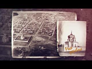 Моя деревня. Николаевка