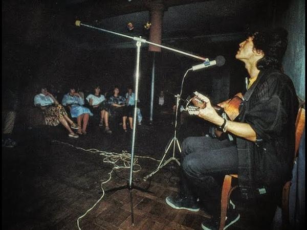 Редкая запись концерта Цоя в Желтых Водах 1987 г.