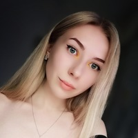 Вероника Бонифатюк